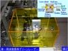 張本研究室 固体レーザーの高機能化