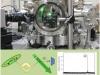 堀研究室 1分子質量分析装置