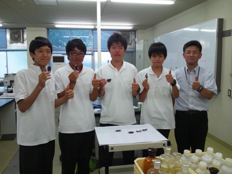 日川高校SSH